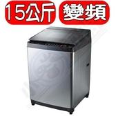 TOSHIBA東芝【AW-DMG15WAG】15公斤神奇鍍膜洗衣機
