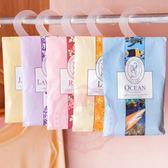 韓式 衣物氛芳可掛式香料包【庫奇小舖】