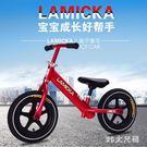 兒童平衡車踏行車無腳踏溜溜車滑行學步車童車寶寶滑步車 QQ6395『MG大尺碼』