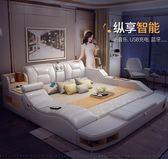 簡約床 床主臥 簡約現代按摩真皮床雙人床1.8米多功能儲物軟床婚床 【全館9折】
