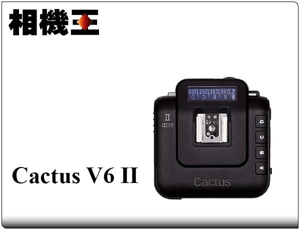 ★相機王★Cactus V6 II 閃光燈無線收發器 觸發器〔二代版〕可跨系統遙控