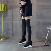 膝上靴 內增高厚底飛織彈力襪子靴過膝靴子女2020年秋季新款長筒休閒潮鞋