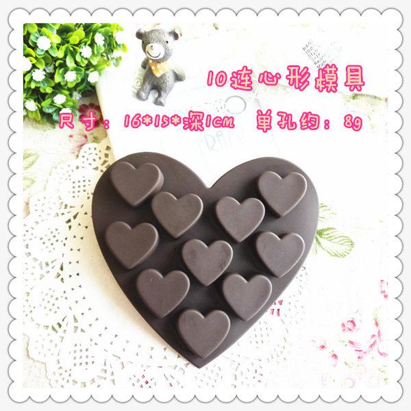 愛心 矽膠模 果凍模型 巧克力模 布丁 手工皂 製冰盒 餅乾模 蛋糕模具M021