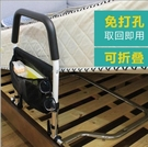 台灣現貨 床邊扶手老人起身器起床扶手助力架家用床上欄杆家用防摔床護欄YJT 快速出貨