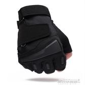 運動半指手套男軍迷戶外用戰術手套健身防滑耐磨騎行手套露指 雙十二特惠