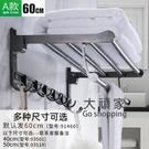 毛巾架 免打孔衛生間置物架壁掛收納衛浴浴室廁所黑色太空鋁浴巾架T