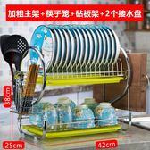 瀝水架 碗筷瀝水架收納架廚房碗櫃置物架用品用具洗放碗盤碟洗碗池瀝碗架