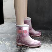 時尚雨鞋女士成人雨靴女韓國馬丁水鞋中筒膠鞋防滑防水靴短筒套鞋 全網最低價最後兩天igo