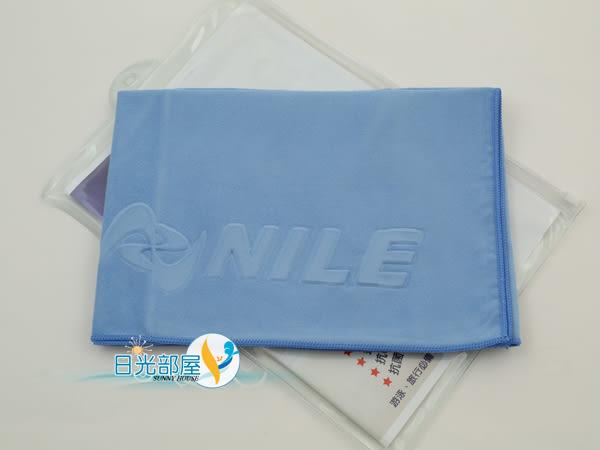 *日光部屋* Nile (公司貨)/NAR-0722-BLU 乾式吸水巾(大)