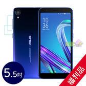ASUS ZenFone Live (L2)  ◤福利品◢  5.5吋 四核心 手機 ZA550KL (2G/16G)