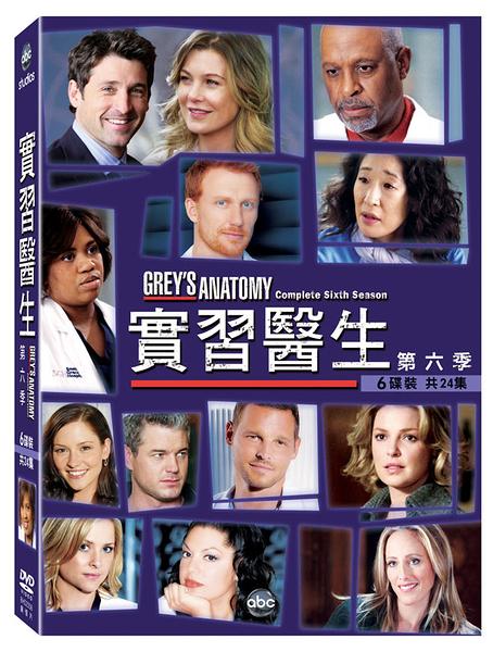 實習醫生 第6季 DVD Grey's Anatomy Season 6 免運 (購潮8)