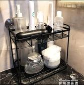 衛生間置物架 免打孔落地洗手臺護膚品桌面亞克力化妝品浴室收納盒YYJ 麥琪精品屋