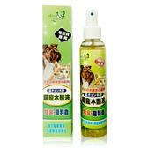 【黑魔法】萌寵木醋液(150ml/瓶x1)