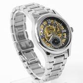 范倫鐵諾˙古柏 獨立秒針機械錶【NEV52】原廠公司貨