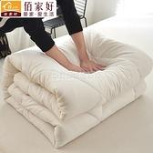 全棉棉花被子布面被芯單人1.5米家用2米2.2M加大加厚雙人棉花冬被 NMS設計師生活百貨