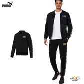 Puma Holiday 男 黑 外套 立領外套 側邊LOGO 棉質 基本系列 運動 休閒 長袖外套 58176701