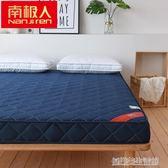 記憶棉床墊1.8m1.5m1.2米床學生宿舍榻榻米海綿墊子床褥子