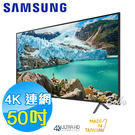 SAMSUNG三星 50吋 4K UHD 連網 液晶電視 UA50RU7100WXZW / UA50RU7100