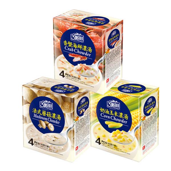 3點1刻 香蟹海鮮/奶油玉米/法式蘑菇濃湯 18g*4包入 多款供選☆巴黎草莓☆