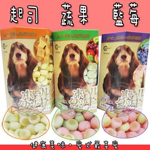 【培菓平價寵物網】健康的一天》犬用消臭餅《起司‧蔬果‧藍莓》200g入