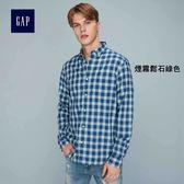 Gap男裝 休閒時尚長袖襯衫 357506-煙霧鬆石綠色