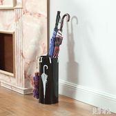 雨傘桶酒店大堂家用落地收納桶創意辦公北歐掛放雨傘的架子雨傘架 aj3840『美好時光』