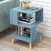 北歐簡約現代小茶幾客廳創意方形小餐桌經濟型沙發桌E1級板材茶臺 酷斯特數位3c YXS