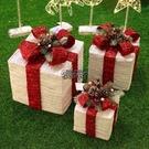 聖誕裝飾品聖誕樹堆頭發光鐵藝禮盒三件套商場酒店櫥窗擺件禮物盒 街頭布衣