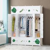 樹脂衣櫃 簡易衣櫃塑料簡約現代型組裝布藝臥室省空間小衣櫥仿實木板式【快速出貨中秋節八折】