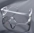 《Caroline》年度最新護目眼鏡.防...
