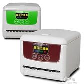 筷子消毒機全自動商用微電腦筷子消毒器櫃盒筷子機 NMS陽光好物