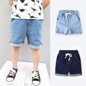 除舊佈新 兒童五分褲男童針織牛仔短褲夏裝2018新款童裝中大童純色褲子薄款