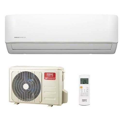 (含標準安裝)台灣三洋SANLUX變頻冷暖分離式冷氣SAE-V28HF/SAC-V28HF