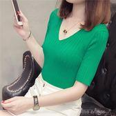 春裝冰絲短袖女2019新款夏季修身織半袖v領打底衫薄ins短款顯瘦 one shoes