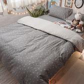 韓星 S3單人床包雙人兩用被三件組 100%復古純棉 台灣製造 棉床本舖