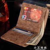 錢包皮夾錢夾卡包 短款帆布錢包男 韓版創意禮物 小艾時尚