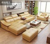沙發 頭層牛皮真皮沙發現代簡約大戶型客廳整裝家具進口中厚皮沙發組合 愛丫愛丫 JD