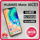 【陸版福利品】Huawei 華為Mate...