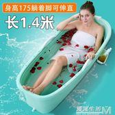 加大號成人洗澡桶浴缸浴盆泡澡桶洗澡盆加厚浴桶塑料家用可坐躺  WD 遇見生活