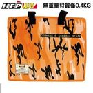 特價$199元 原價500元 HFPWP輕盈公事包 限量歐美暢銷品DS3932-OG