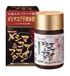 專品藥局 日本AFC 究極系列 活力源S 膠囊食品 90粒 (嚴選極品素材,最高養生王道)