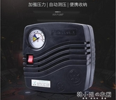 電瓶車電動摩托車便攜式車載打氣筒汽車36V48V60V72V通用充氣泵YYS 韓小姐