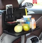 汽車用餐盤多功能車載后座餐臺