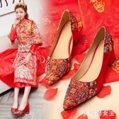 秀和服中式新娘尖頭婚鞋 秋季紅色女士結婚鞋子粗跟龍鳳繡花鞋 BT15280【大尺碼女王】