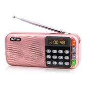 擴音器  收音機老人便攜式插卡音箱廣場舞迷你MP3音樂播放機隨身聽小音響 安妮塔小舖