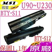微星 電池(原廠)-MSI BTY-S12,U90,U100,U100X,U110,U115,U120 U123,U130,U135,U200,U230,BTY-S11