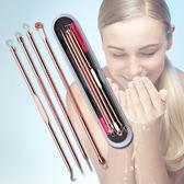 粉刺夾 去痘  美容夾針  美容工具 臉部 清潔 玫瑰金粉刺針4件套◄ 生活家精品 ►【P74】