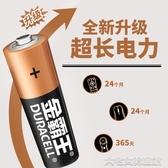 五號電池5號20粒博朗兒童玩具車遙控器堿性小干電池1.5V智慧門鎖電視機空調5號 大宅女韓國館