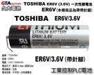 ✚久大電池❚ 日本 TOSHIBA 東芝 ER6V 3.6V 帶針腳 PLC電池 CNC電池  TO11