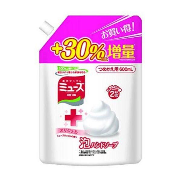 日本 MUSE地球製藥泡沫洗手液補充包-白色除菌 450ml (0579) 自動給皂機 洗手乳 均適用 -超級BABY